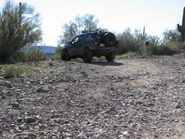 Indian Fort, Table Mesa Recreation area, Arizona - Waypoint 1: Trailhead