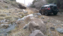 General Cook National Recreation Trail - Waypoint 11: Creek Wash